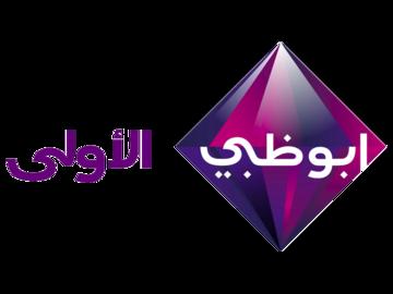 Abu Dhabi TV Logo